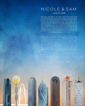 dallas KETUBAH texas cityscape skyline contemporary art modern judaica jewish wedding ohio