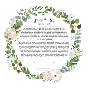 Good Earth Blush Botanical Ketubah Jewish wedding contemporary judaica greenery floral lilac blush illustration