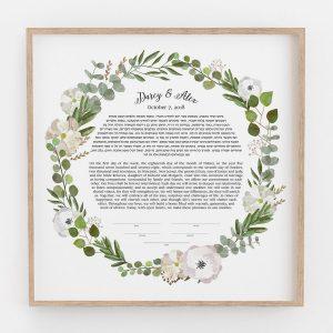 Good Earth Blush Botanical Ketubah Jewish wedding contemporary judaica greenery floral lilac blush illustration