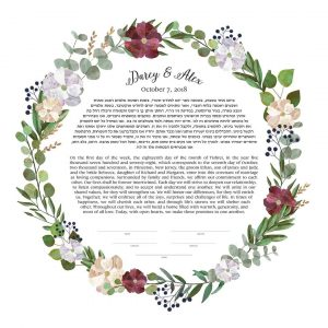 Good Earth Wildflower Botanical Ketubah Jewish wedding contemporary judaica greenery floral lilac burgundy blush illustration