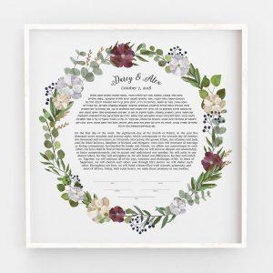Good Earth Wildflower Botanical Ketubah Jewish wedding contemporary judaica greenery floral lilac burgundy blush illustration