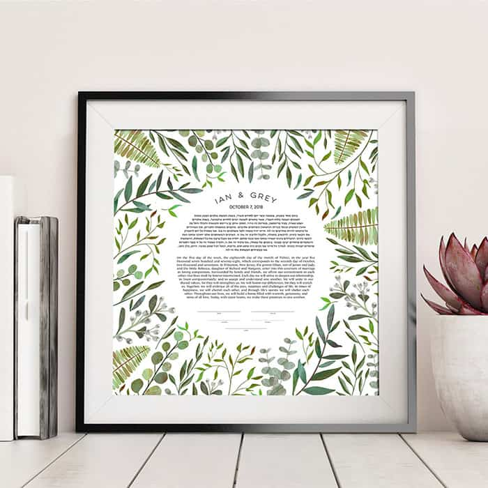 Good Earth Wild Botanical Ketubah Jewish wedding contemporary judaica greenery I am my beloved's illustration