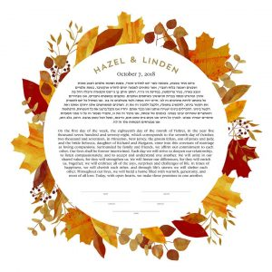 Good Earth Autumn Wreath Ketubah Botanical Illustration Fall Leaves Contemporary Judaica