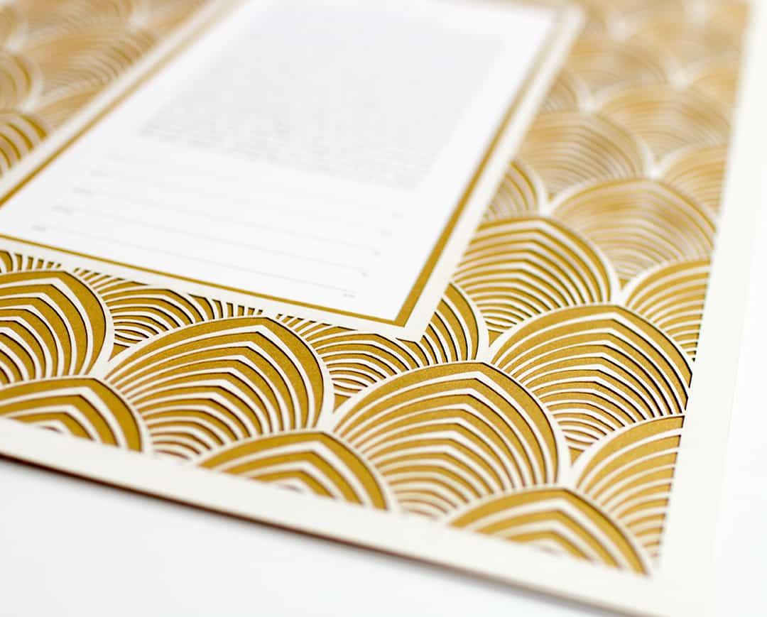 Art Deco Pattern Paper Cut Ketubah Fine Art Jewish Wedding Contemporary Judaica Modern Laser Cut