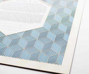 Geometric Pattern Paper Cut Ketubah Fine Art Jewish Wedding Contemporary Judaica Modern Laser Cut