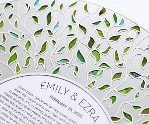 Vines Paper Cut Ketubah Fine Art Jewish Wedding Contemporary Judaica Modern Laser Cut