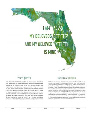 Florida Ketubah ani l'dodi I am my beloved's contemporary judaica modern art custom Jewish wedding