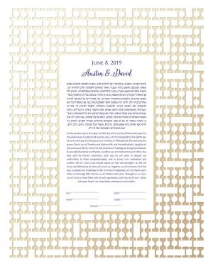 Barnes Foundation Museum Doors Abstract Paper Cut Ketubah