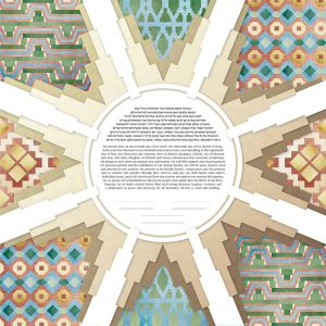 Guardian Building, Detroit Michigan Ketubah Art Deco Architecture