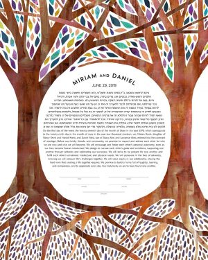 We Are Intertwined Ketubah