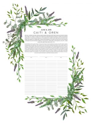Lavender and Rosemary ketubah