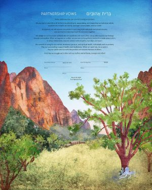 Zion National Park Ketubah
