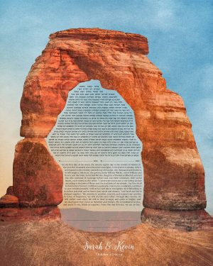 Arches National Park Ketubah