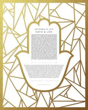 Golden Hamsa Paper Cut Ketubah