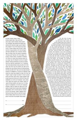 Intertwined Trees Paper Cut Ketubah