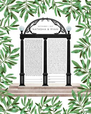 University of Georgia Ketubah