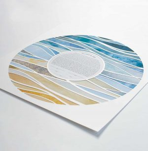 Abstract Waves Paper Cut Ketubah