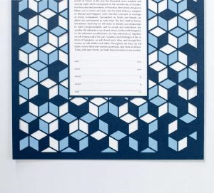 Geometric Cascade Paper Cut Ketubah