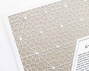 Geometric Lace Paper Cut Ketubah