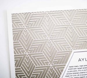 Star of David Paper Cut Ketubah