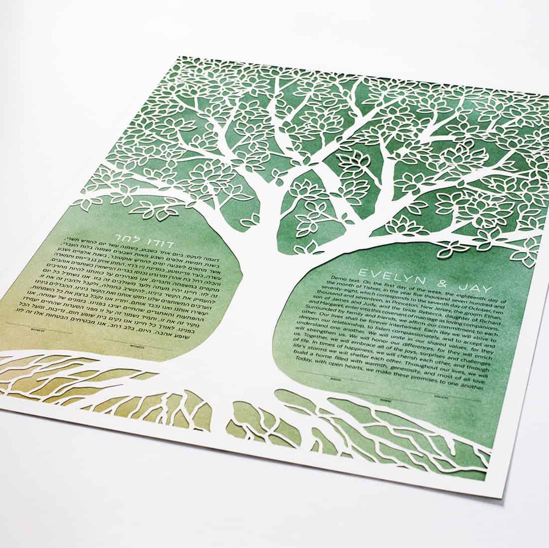 Bountiful Tree Paper Cut Ketubah