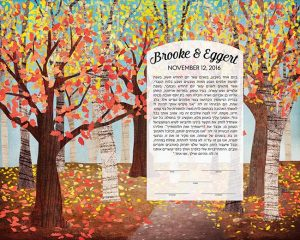 Forest in the Fall Ketubah