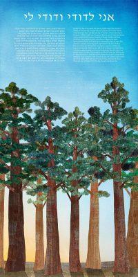 Redwoods at Dusk Ketubah