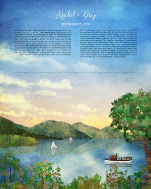 Lake George Adirondaks Ketubah