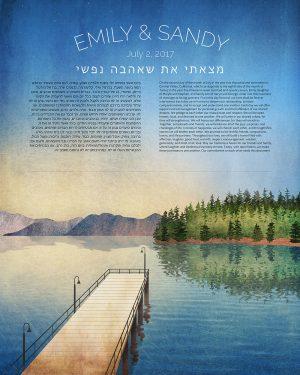 Lake Tahoe California Ketubah