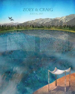 Rainy Lake Montana Ketubah