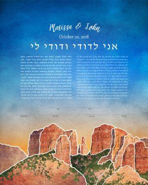 Red Rocks of Sedona Arizona Ketubah