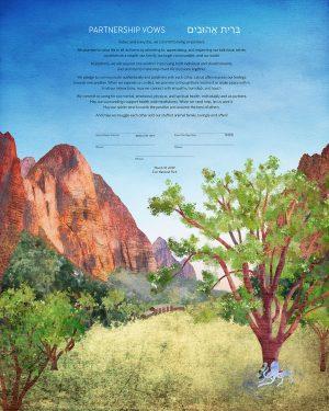 Zion National Park Ketubah