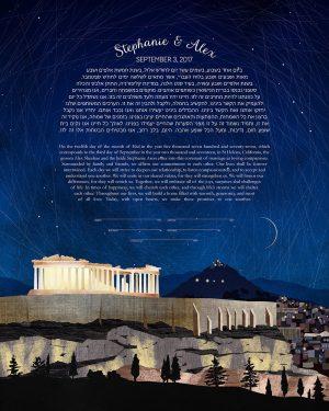 Athens Greece Ketubah