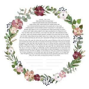 Blush, Burgundy and Ivory Florals Ketubah