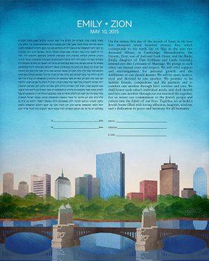 Boston Massachusetts Ketubah