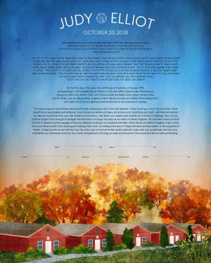 Camp in the Fall Ketubah