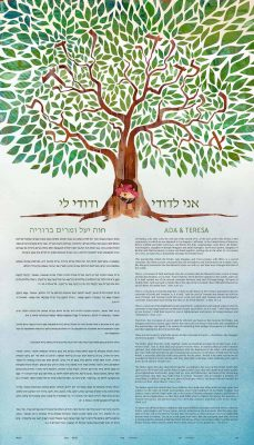 Tree of Life with Frog and Flower Ketubah