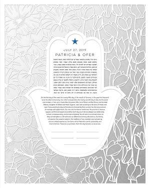 Flor de Maga and Cyclomen Flowers Hamsa Paper Cut Ketubah