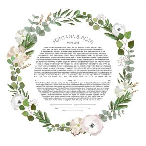 White Floral Wreath Ketubah