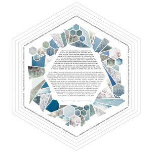 Hexagon with Secret Message Ketubah