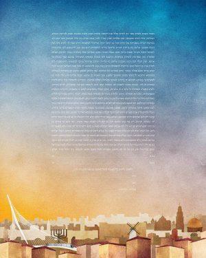 Jerusalem Israel Ketubah