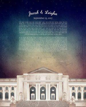New York Public Library Ketubah