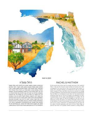 Ohio and Florida Ketubah
