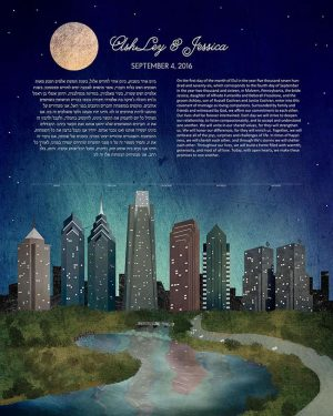 Philadelphia at Night Ketubah