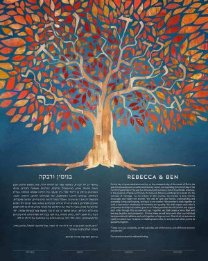 Tree of Life Before Dawn Ketubah