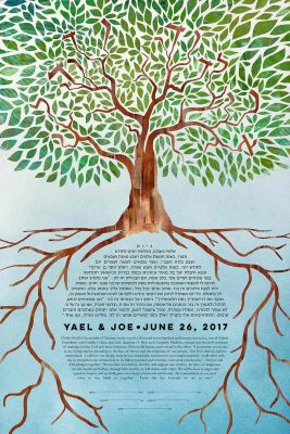 Tree of Life with Roots Ketubah
