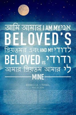 Tri Language Bengali Ketubah