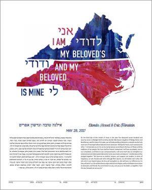 Virginia and North Carolina Ketubah