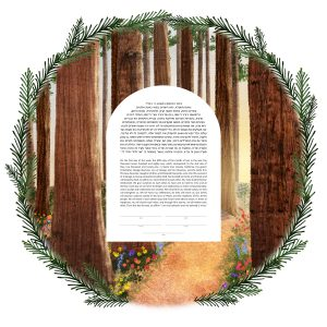 Great Redwoods Forest with Wildflowers Ketubah
