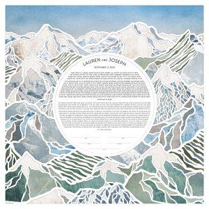 Mountains Paper Cut Ketubah